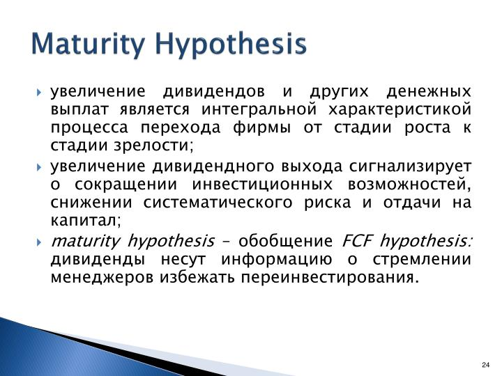 Maturity Hypothesis