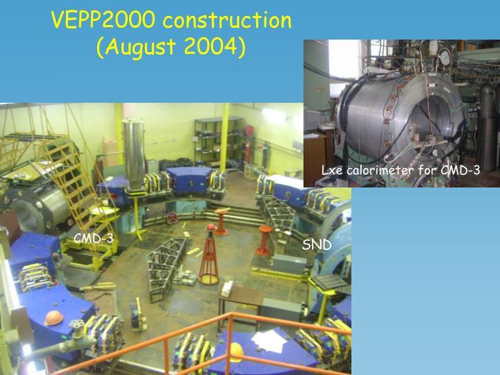 VEPP2000 construction