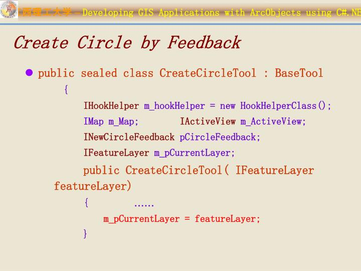 Create Circle by Feedback