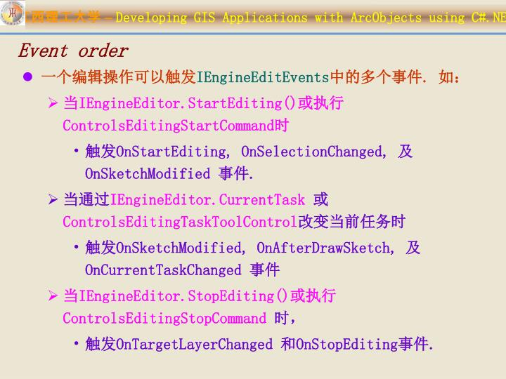 Event order