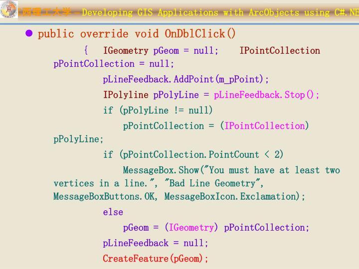 public override void OnDblClick()
