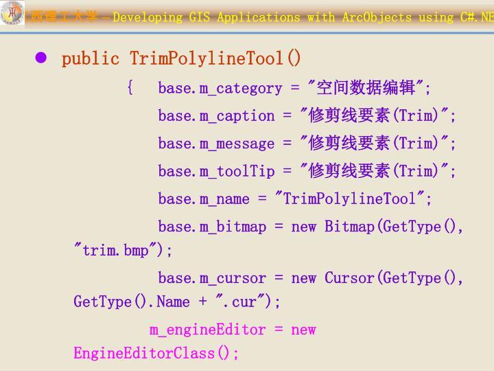 public TrimPolylineTool()