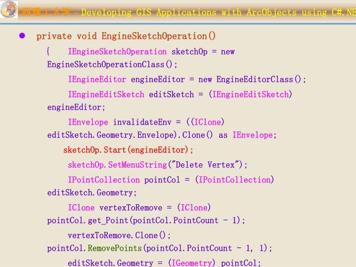 private void EngineSketchOperation()