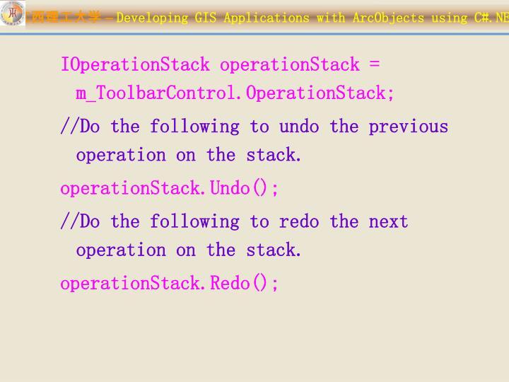 IOperationStack operationStack = m_ToolbarControl.OperationStack;