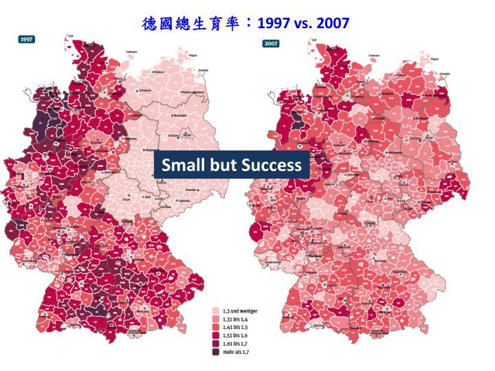 德國總生育率: