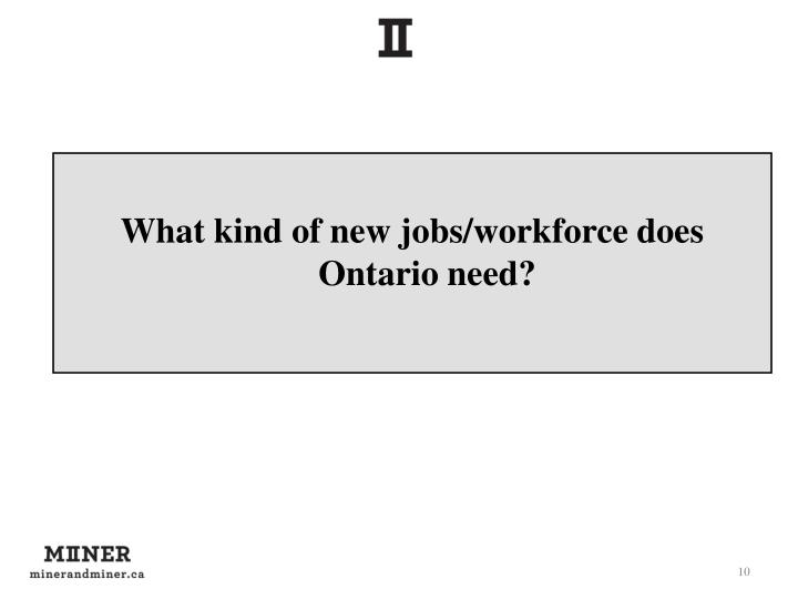 What kind of new jobs/workforce does Ontario need?
