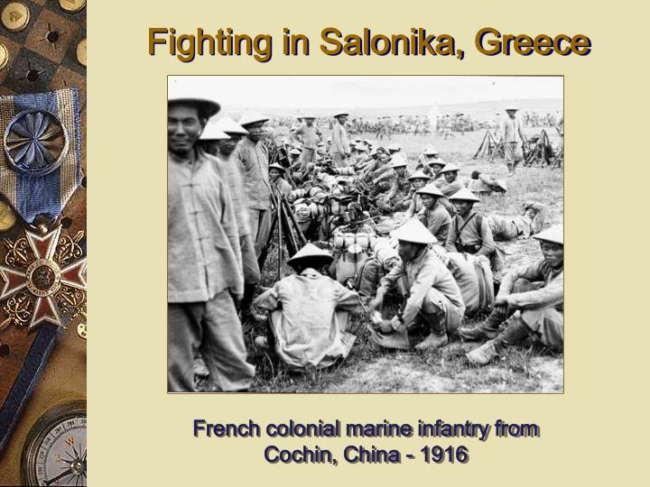Fighting in Salonika, Greece