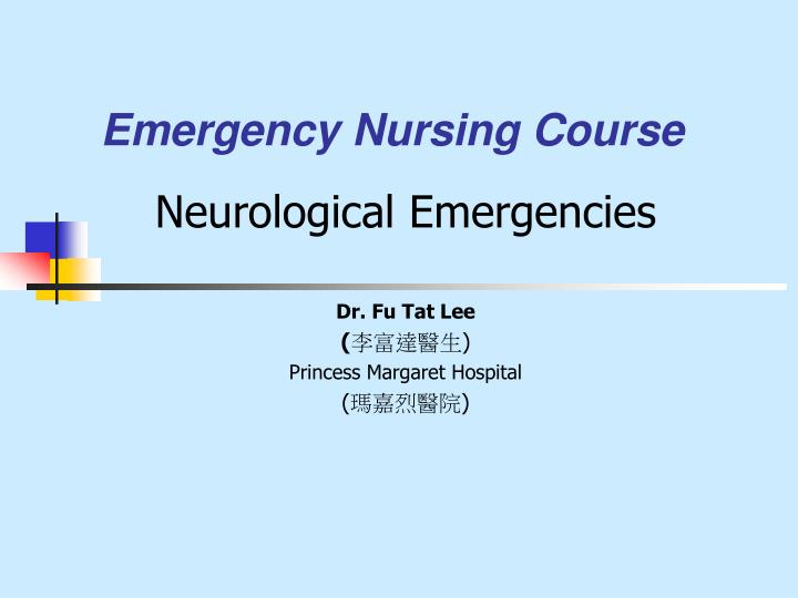 Emergency nursing course