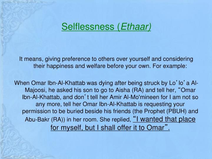 Selflessness (