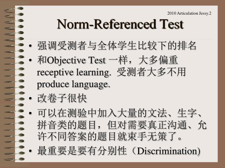 Norm-Referenced Test