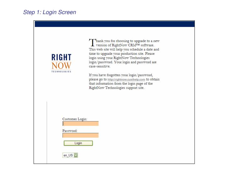 Step 1: Login Screen