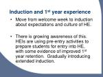 induction and 1 st year experience