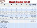 phoenix schedule 2012 13