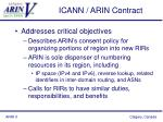 icann arin contract1