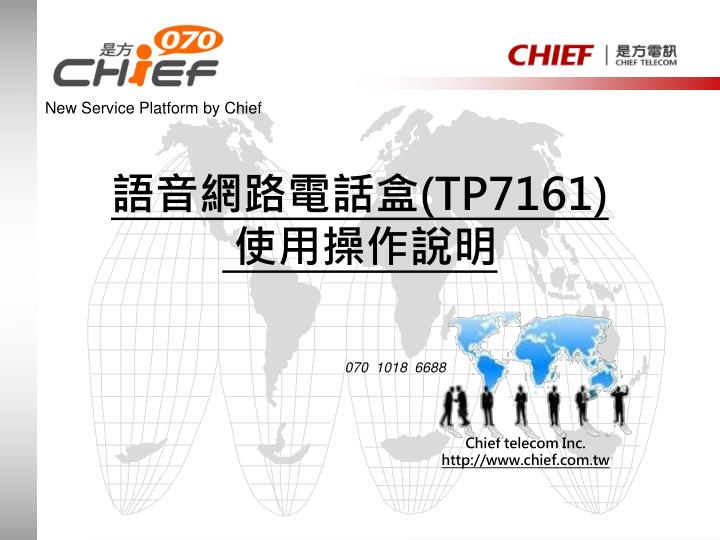 Chief telecom inc http www chief com tw