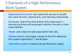 5 elements of a high performance work system