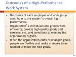 outcomes of a high performance work system