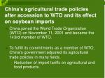 china s agricultural trade policies after accession to wto and its effect on soybean imports