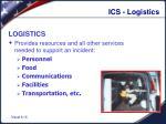 ics logistics