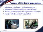 purpose of on scene management
