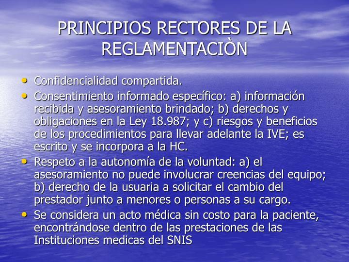PRINCIPIOS RECTORES DE LA REGLAMENTACIÒN