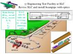 gg engineering test facility at slc revive slc and install beampipe with optics