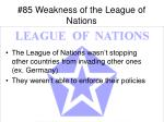 85 weakness of the league of nations