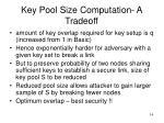 key pool size computation a tradeoff