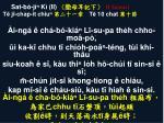 sat b j k ii ii samuel t j cha p it chiu t 10 chat