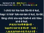 sat b j k ii ii samuel t j cha p it chiu t 13 chat
