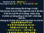 sat b j k ii ii samuel t j cha p it chiu t 14 chat