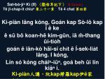 sat b j k ii ii samuel t j cha p it chiu t 4 chat
