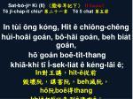 sat b j k ii ii samuel t j cha p it chiu t 5 chat