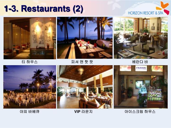1-3. Restaurants (2)
