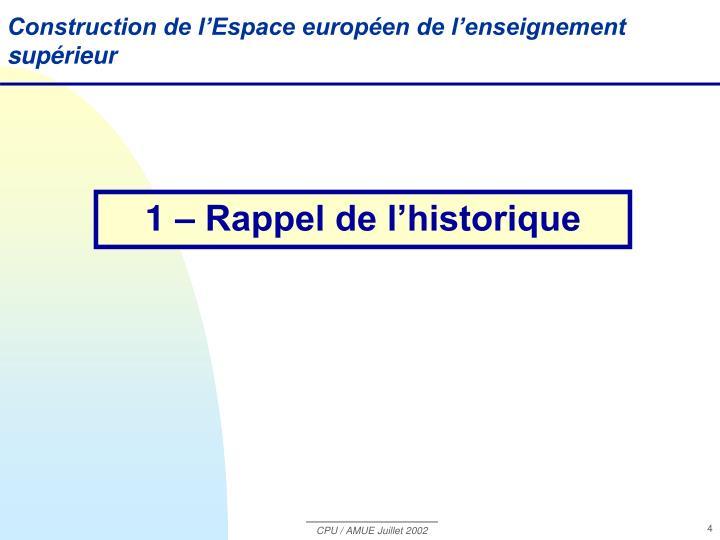 Construction de l'Espace européen de l'enseignement supérieur
