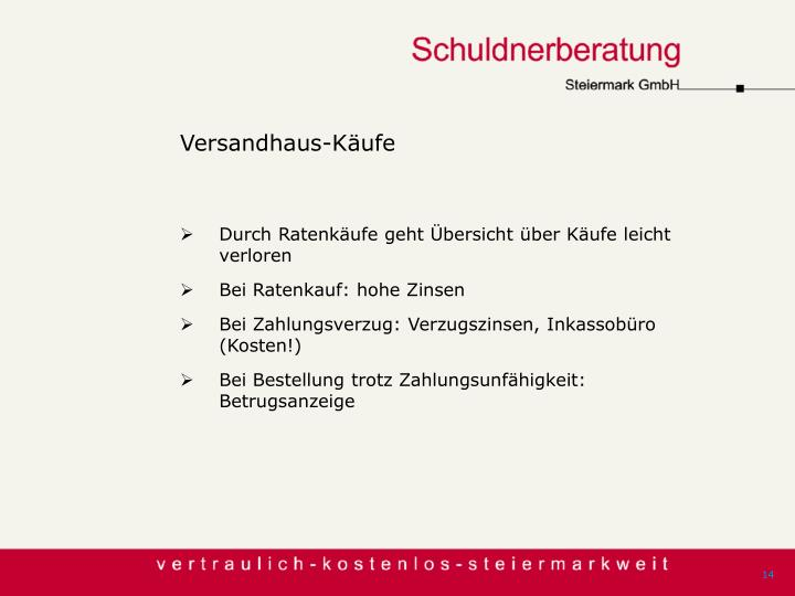 Versandhaus-Käufe