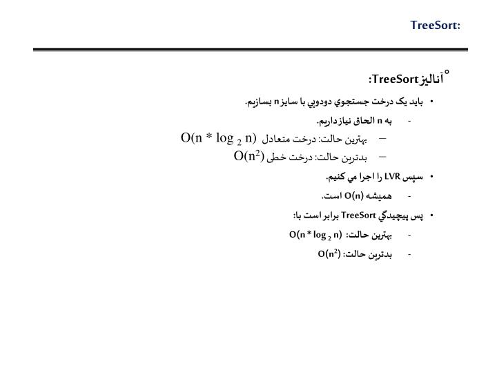 TreeSort: