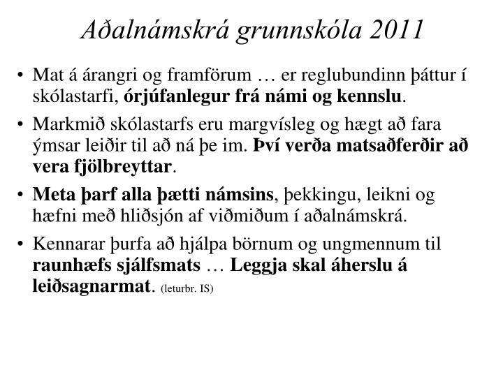 Aðalnámskrá grunnskóla 2011