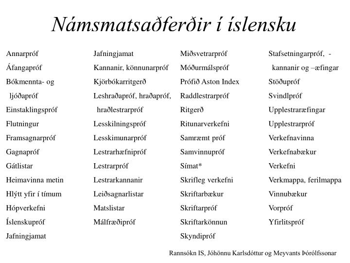 Námsmatsaðferðir í íslensku