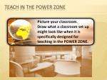 teach in the power zone