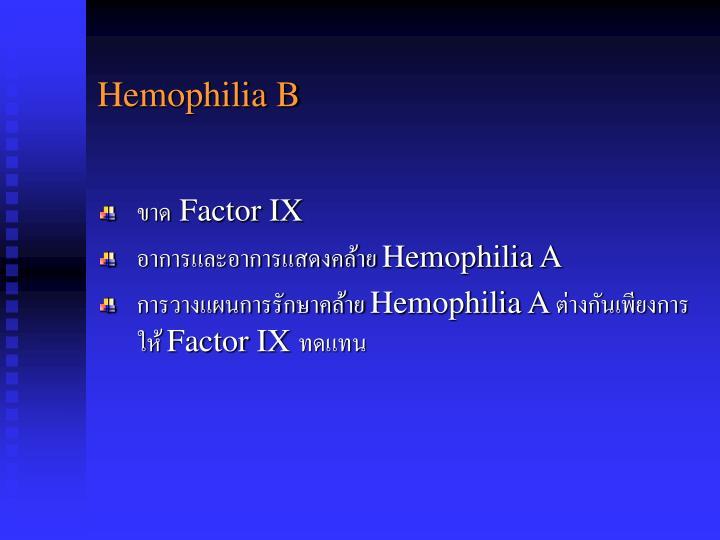 Hemophilia B
