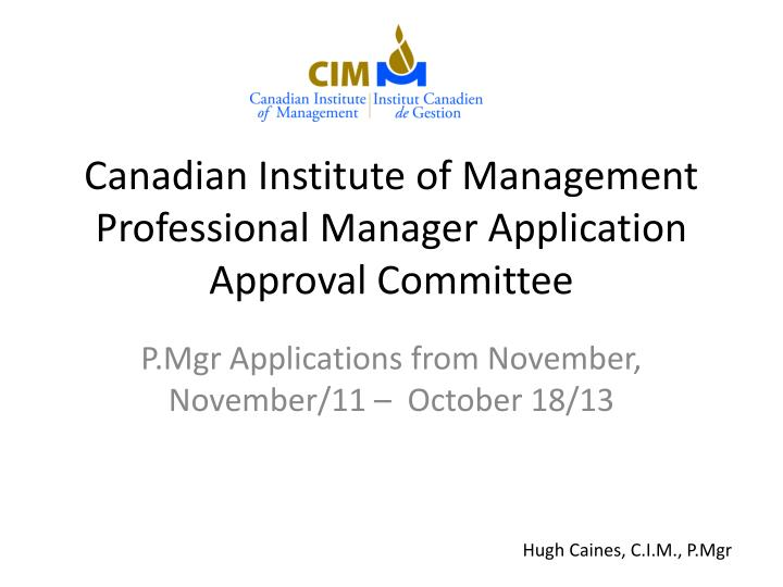 Canadian institute of management professional manager application approval committee