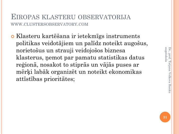 Eiropas klasteru observatorija