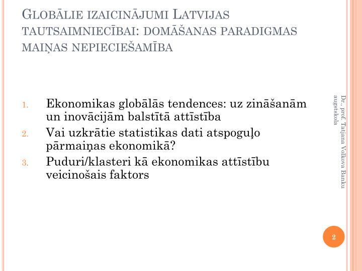 Globālie izaicinājumi Latvijas tautsaimniecībai: domāšanas paradigmas maiņas nepieciešamība