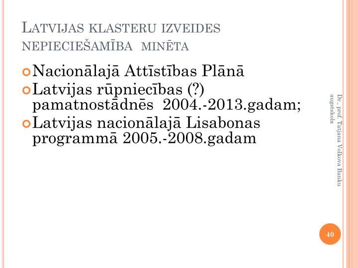 Latvijas klasteru izveides nepieciešamība