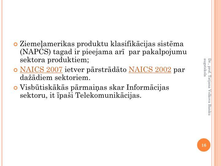 Ziemeļamerikas produktu klasifikācijas sistēma