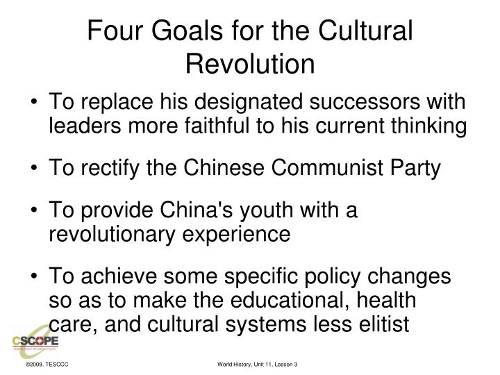 Four Goals for the Cultural