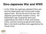 sino japanese war and wwii