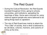 the red guard