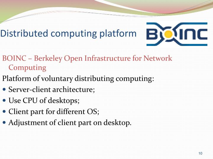 Distributed computing platform